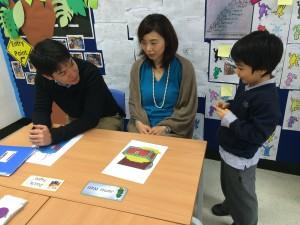 teaching_mom_dad_yr_1_SLC